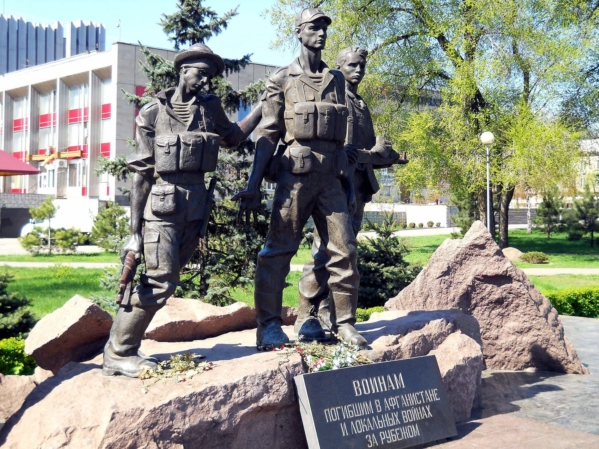памятники воинам афганцам фото шикарном