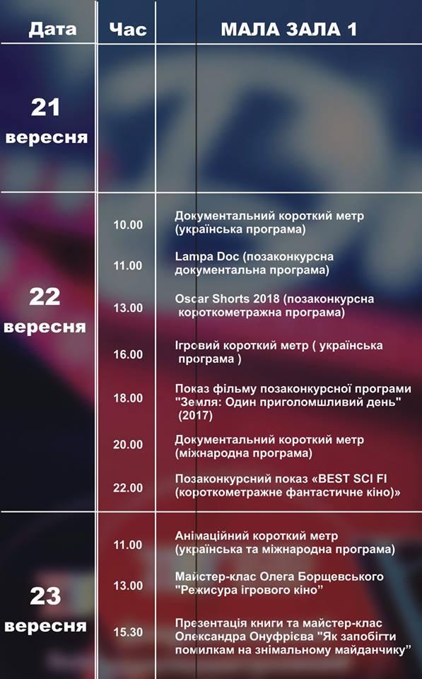 фестиваль2.jpg