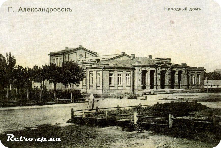 народныйдом2.jpg